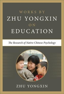 The Research of Native Chinese Psychology