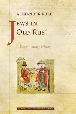 Jews in Old Rus