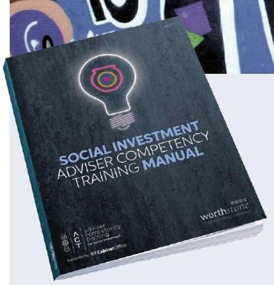 Adviser Competency Training for Social Investment