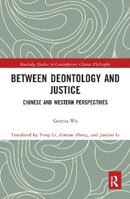 Between Deontology and Justice