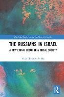 The Russians in Israel