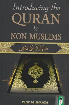 Introducing The Quran To Non Muslims