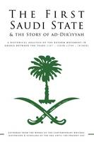 First Saudi State & the Story of Ad-Dir'iyyah