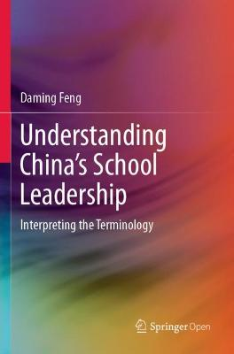 Understanding China's School Leadership