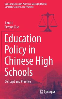 Education Policy in Chinese High Schools