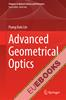 Advanced Geometrical Optics